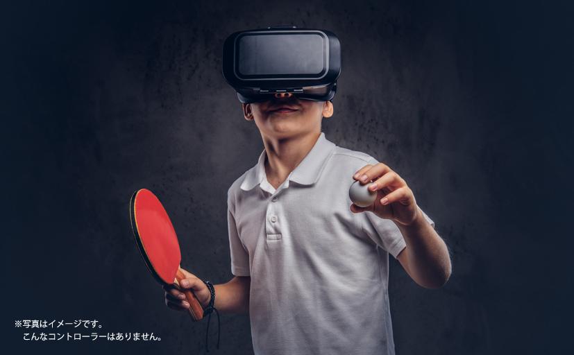 65歳で玩具を買ってみた 1(Oculus Quest 2)