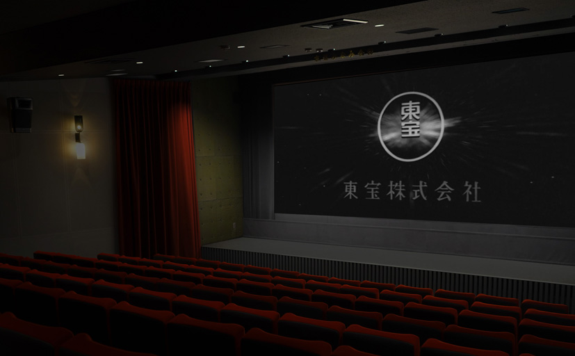 映画鑑賞(隠し砦の三悪人)